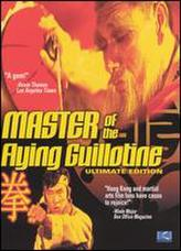 Master of the Flying Guillotine showtimes and tickets