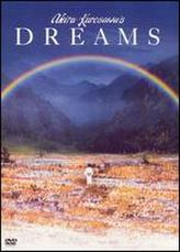 Akira Kurosawa's Dreams showtimes and tickets