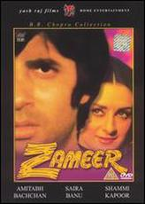 Zameer showtimes and tickets
