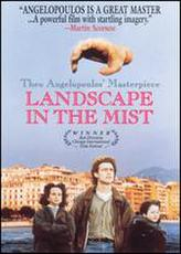 Landscape in the Mist showtimes and tickets