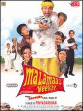 Malamaal Weekly showtimes and tickets