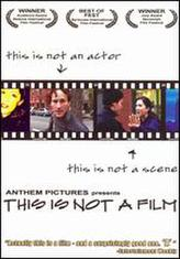 This Is Not a Film (2003) showtimes and tickets