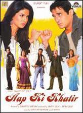 Aap Ki Khatir showtimes and tickets