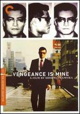 Vengeance Is Mine showtimes and tickets