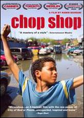 Chop Shop showtimes and tickets
