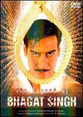 The Legend of Bhagat Singh showtimes and tickets