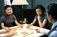 Joan Chen (left), Tang Wei (center) and Tony Leung Chiu-Wai (right) in