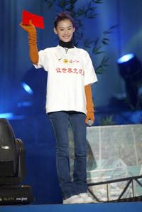 A File photo of Actress Cecilia Cheung, Dated 06 January 2005.