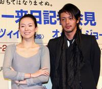 Zhang Ziyi and Jo Odagiri at the press conference of