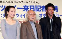 Zhang Ziyi, Seijun Suzuki and Jo Odagiri at the press conference of