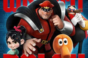 Classic Video Game Characters Grace New 'Wreck-It Ralph' Posters