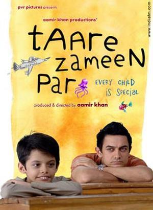 "Poster art for ""Taare Zameen Par."""