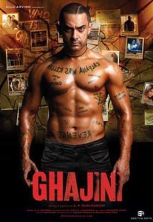"""Poster art for """"Ghajini."""""""