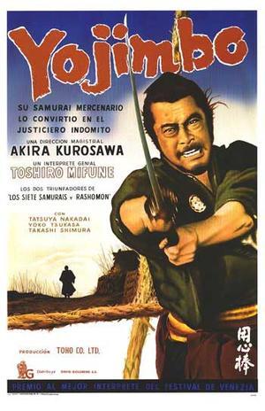 """Poster for """"Yojimbo."""""""