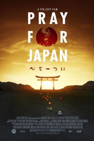 "Poster art for ""Pray for Japan."""