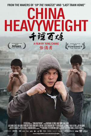 "Poster art for ""China Heavyweight."""