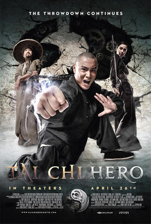 "Poster art for ""Tai Chi Hero."""