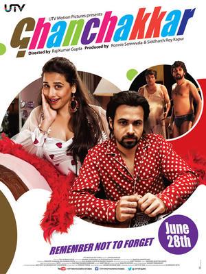 """Poster art for """"Ghanchakkar."""""""