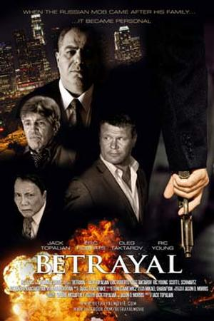 "Poster art for ""Betrayal."""