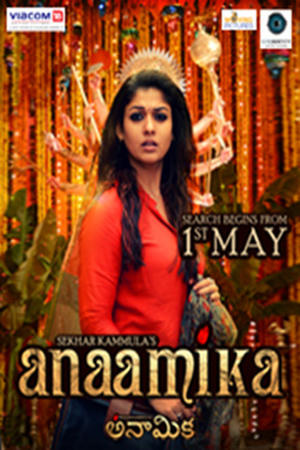 "Poster art for ""Anaamika"""