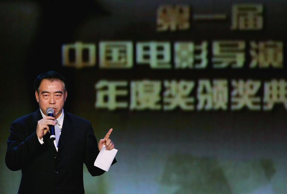 Chen Kaige at the first annual award ceremony held by China Film Directors Guild.
