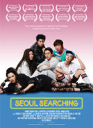 Seoul Searching showtimes and tickets
