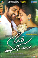 Oka Manasu showtimes and tickets