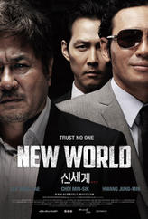 New World showtimes and tickets