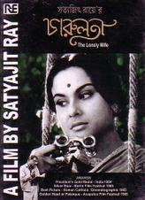 The Music Room / Charulata showtimes and tickets