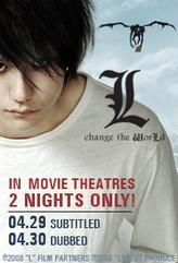 Death Note: L, Change the WorLd (overdubbed) showtimes and tickets