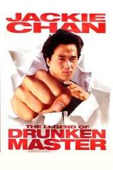 The Legend of Drunken Master showtimes and tickets