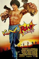 Kung Pow: Enter the Fist showtimes and tickets