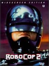 RoboCop 2 showtimes and tickets