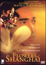 Flowers of Shanghai showtimes and tickets