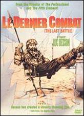Le dernier combat (1983) showtimes and tickets