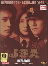 JSA: Joint Security Area showtimes and tickets