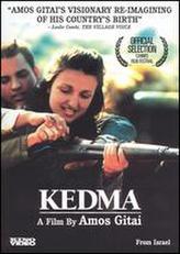 Kedma showtimes and tickets