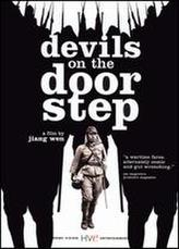 Devils on the Doorstep showtimes and tickets