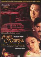 Agni Varsha showtimes and tickets