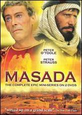 Masada showtimes and tickets