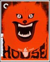 House (1977) showtimes and tickets