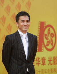 Tony Leung at the 10th anniversary of Hong Kong's return to the Chinese sovereignty in Beijing, China.