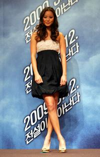 Jamie Chung at the press conference of