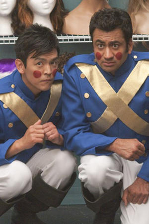 John Cho and Kal Penn in