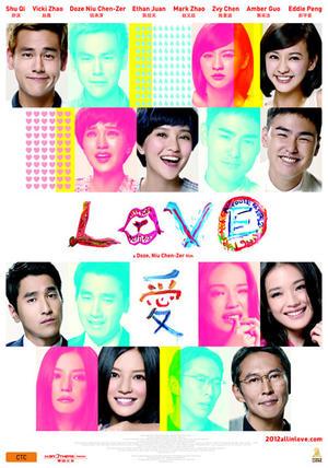 """Poster art for """"Love."""""""