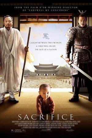 """Poster art for """"Sacrifice."""""""