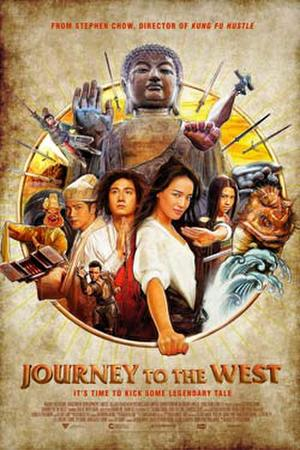 "Poster art for ""Journey to the West."""