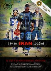 The Iran Job showtimes and tickets