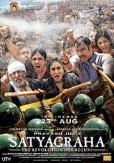Satyagraha  showtimes and tickets