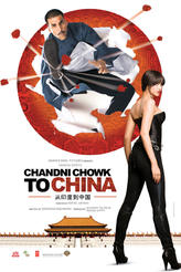 Chandni Chowk to China showtimes and tickets